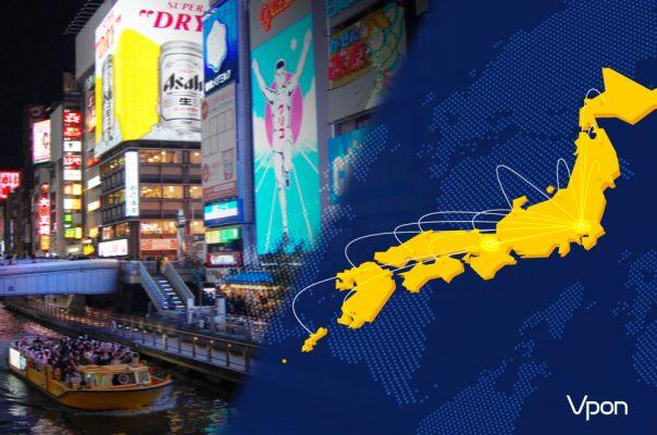 大阪支店の開設