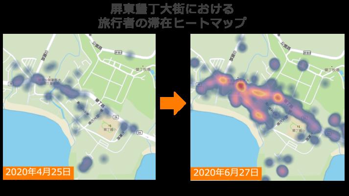 墾丁のヒートマップ