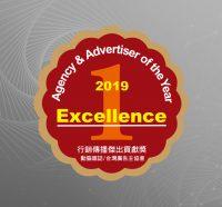 2020_award