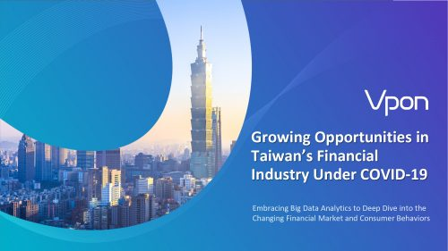 Vpon Big Data Group (Vpon) has released Taiwan's banking and finance industry insight report, unveiling significant findings on the industry development and users' profiles.
