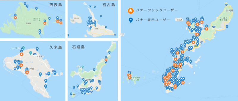 訪日検証マップ(旅マエで広告接触後に沖縄近辺に訪問した台湾人のプロット)