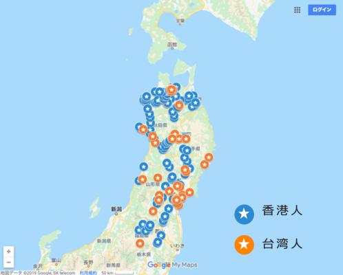 訪日検証マップ(旅マエで広告接触後に岩手県八幡平市近辺に訪問した香港人と台湾人のプロット)