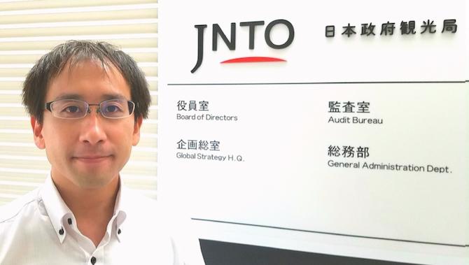 JNTO 中村大介氏